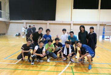 Mikami Cup
